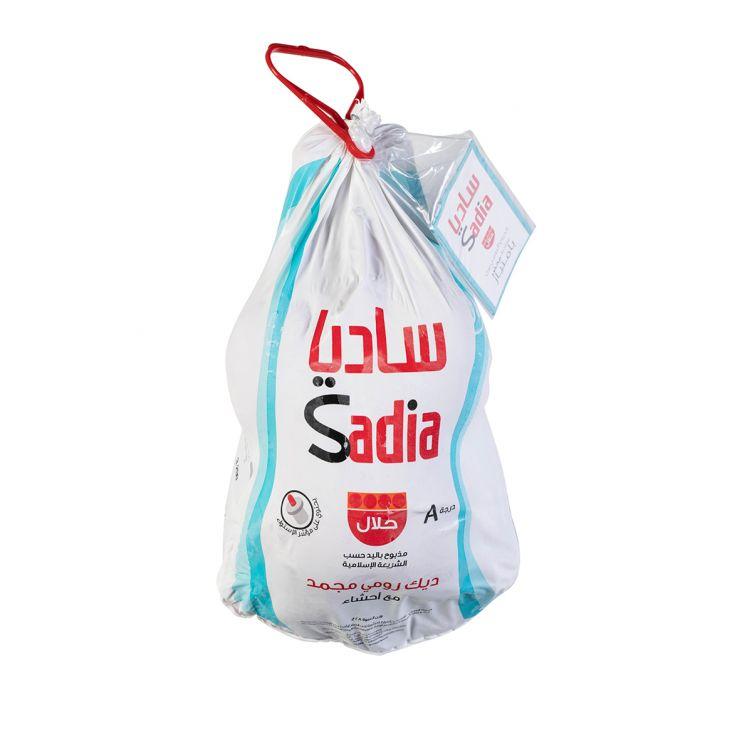 Sadia Whole Turkey 2 6 3 5kg